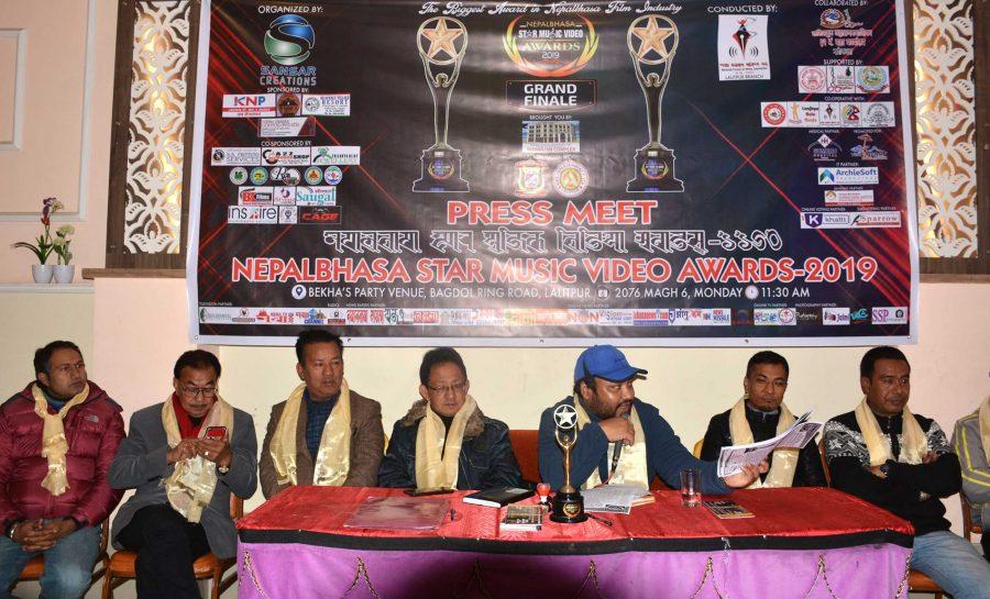 नेपालभाषा स्टार म्यूजिक भिडियाे अवार्डमा को को हुँदैछन् सम्मानित ?